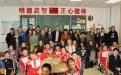 Schüeraustausch mit Peking